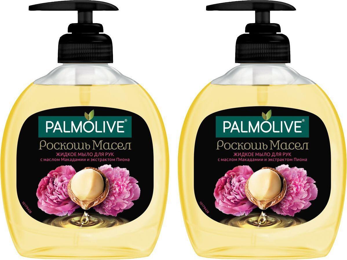 Palmolive Роскошь масел Мыло косметическое жидкое с маслом Макадамии и экстрактом Пиона, 2 шт по 300 #1
