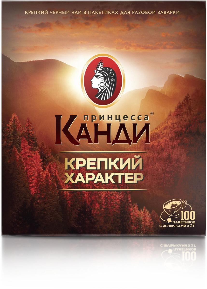 Чай в пакетиках Принцесса Канди Крепкий характер, 100 шт #1