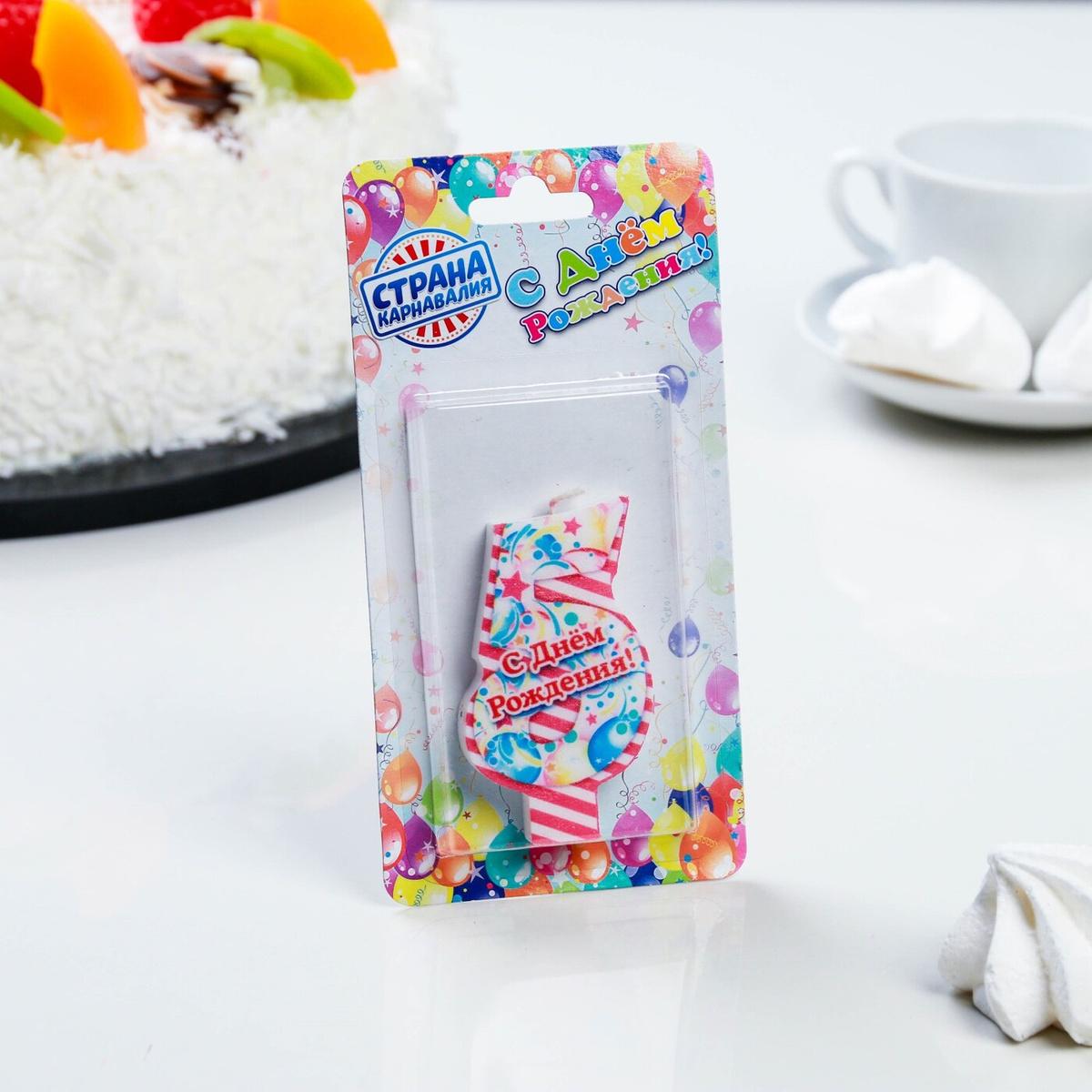 """Свечи в торт """"Цифра 5"""", праздник #1"""