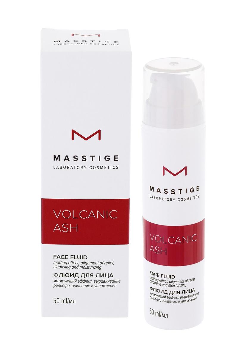 Masstige Флюид для лица VOLCANIC ASH #1