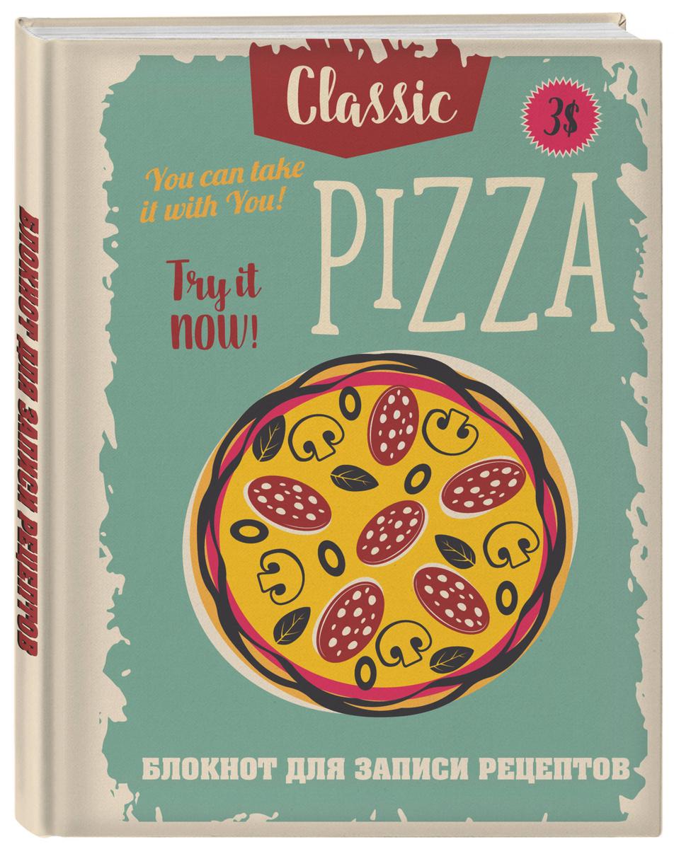 Блокнот для записи рецептов (Пицца) | Нет автора #1