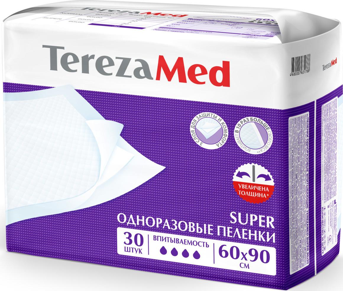 Купить одноразовые электронные сигареты в интернет магазине озон сигареты из дьюти фри купить в москве