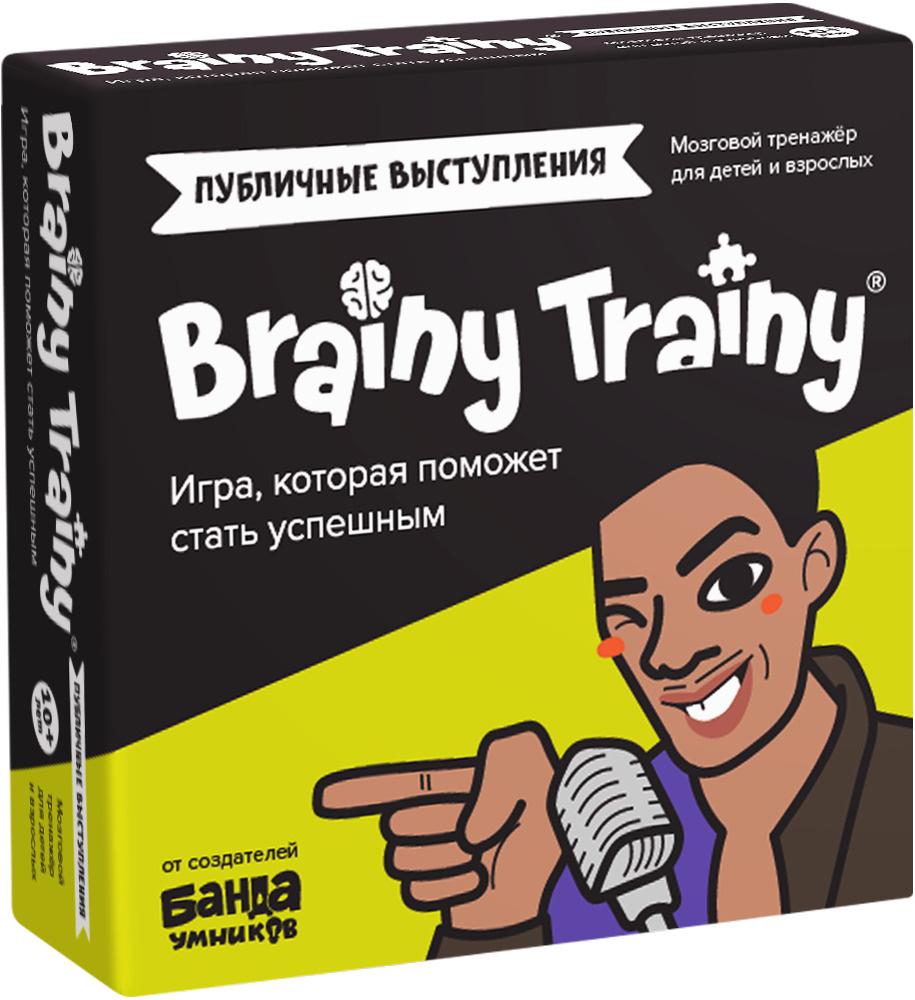 Развивающие головоломки BRAINY TRAINY Публичные выступления УМ676 / Настольная игра, обучающие карточки, #1