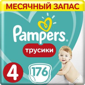 Pampers Трусики Pants 9-15 кг (размер 4) 176 шт. Это выгодно! Успей купить!