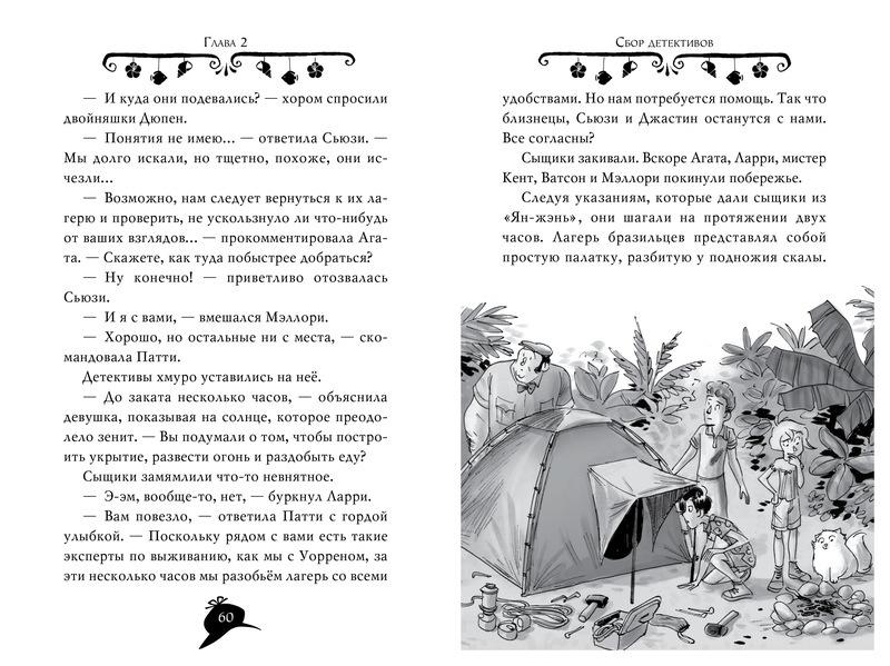 Бумага гофрированная Cartotecnica Rossi 948, 1524102, бледно-розовый, 50 см х 2,5 м