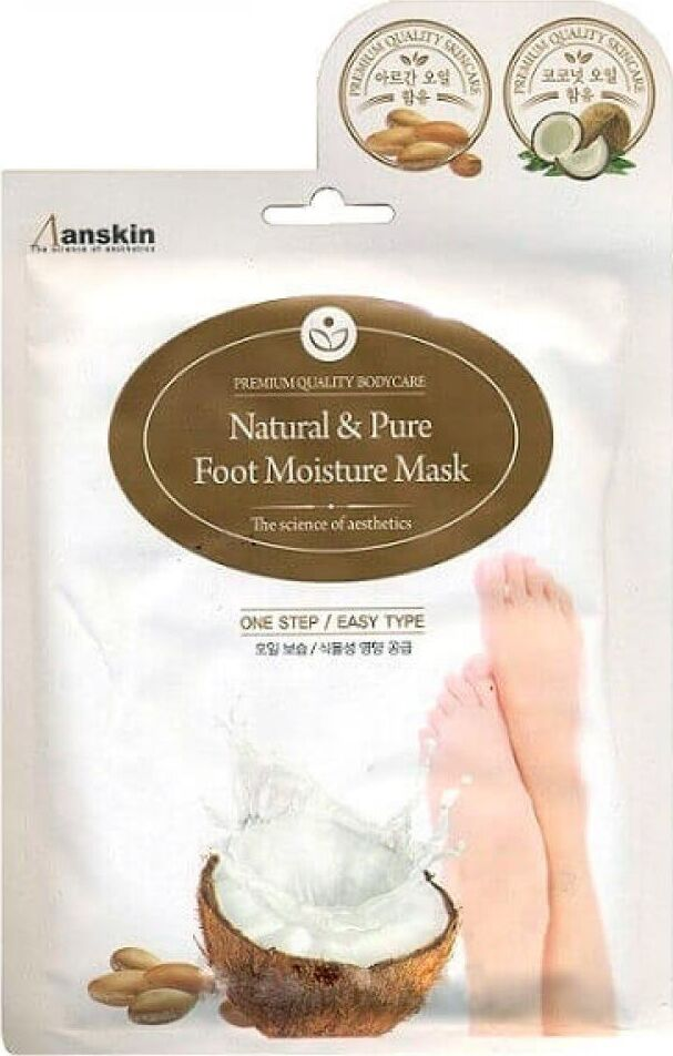 Маска для ног увлажняющая Anskin Natural & Pure Foot Moisture Mask, 16 мл увлажняющая маска авен