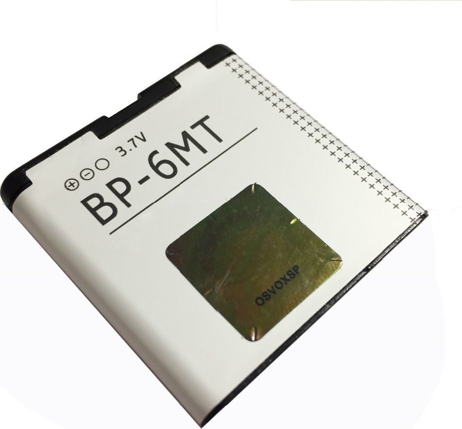 Аккумулятор для Nokia BP-6 MT для N81, N82, E51