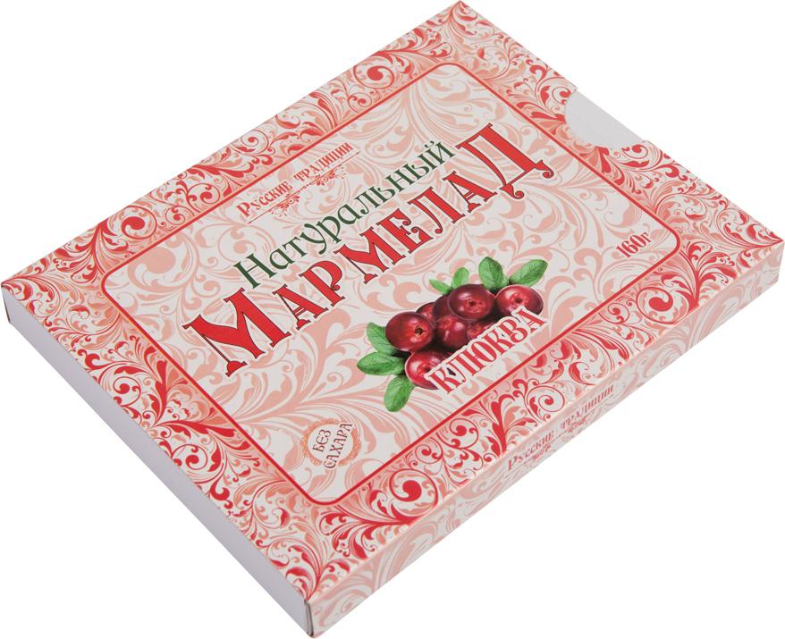 Натуральный мармелад Русские традиции Клюква, 160г цена