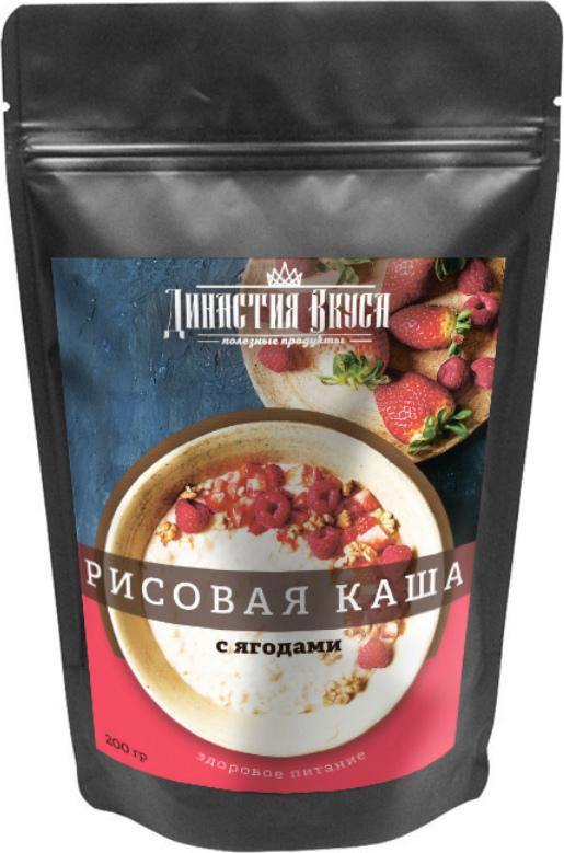 Рисовая каша с ягодами Династия Вкуса, без глютена