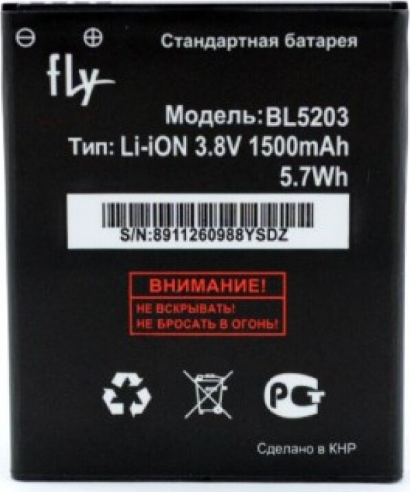 Фото - Аккумулятор Fly IQ442 Quad (BL5203) аккумулятор