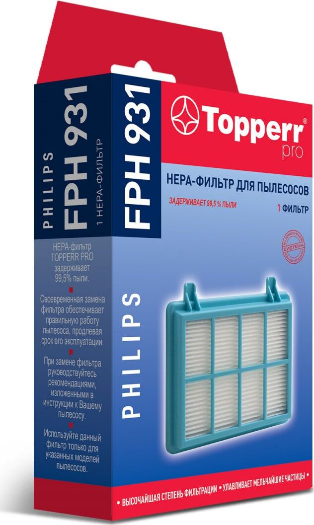 HEPA-фильтр Topperr Pro 1172 FPH 931, для пылесоса Philips
