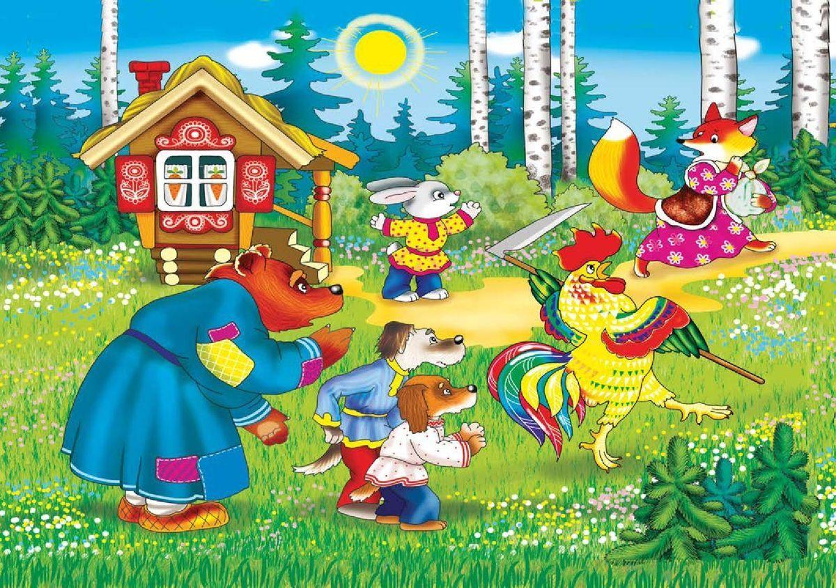 Картинка персонажей сказки заюшкина избушка