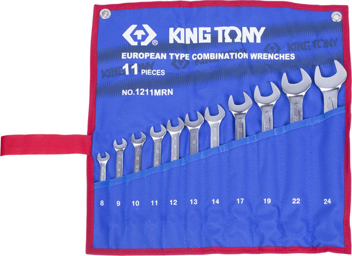 Набор ключей KING TONY 1211MRN