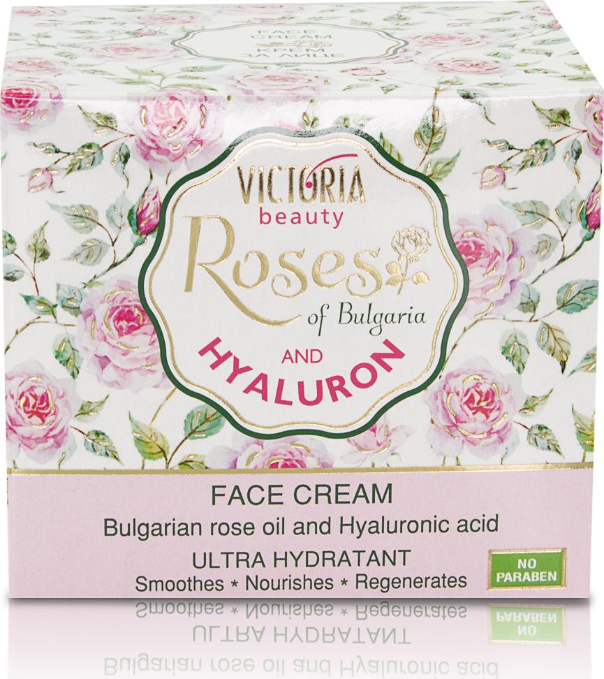 Крем для лица VICTORIA BEAUTY с болгарским розовым маслом и гиалуроновой кислотой ультраувлажняющий 50 мл Нет бренда