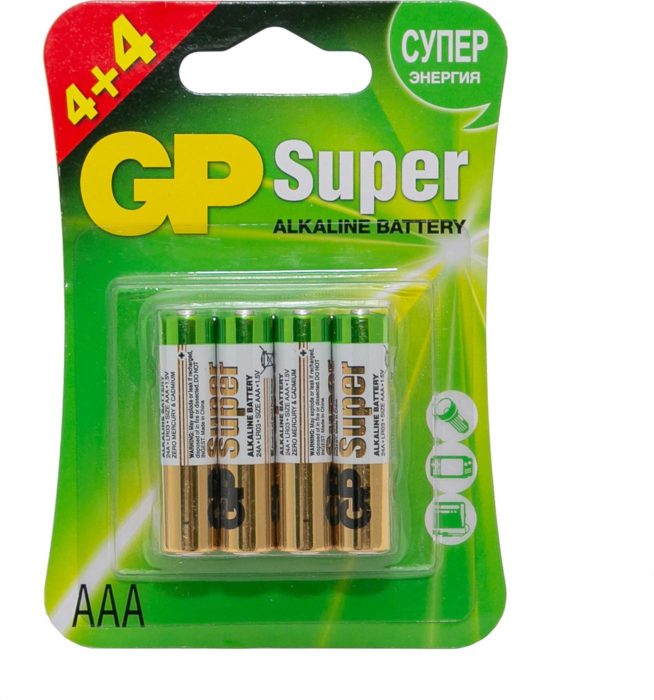 Набор батареек GP Super Alkaline 24A тип ААА (LR03) 8 шт