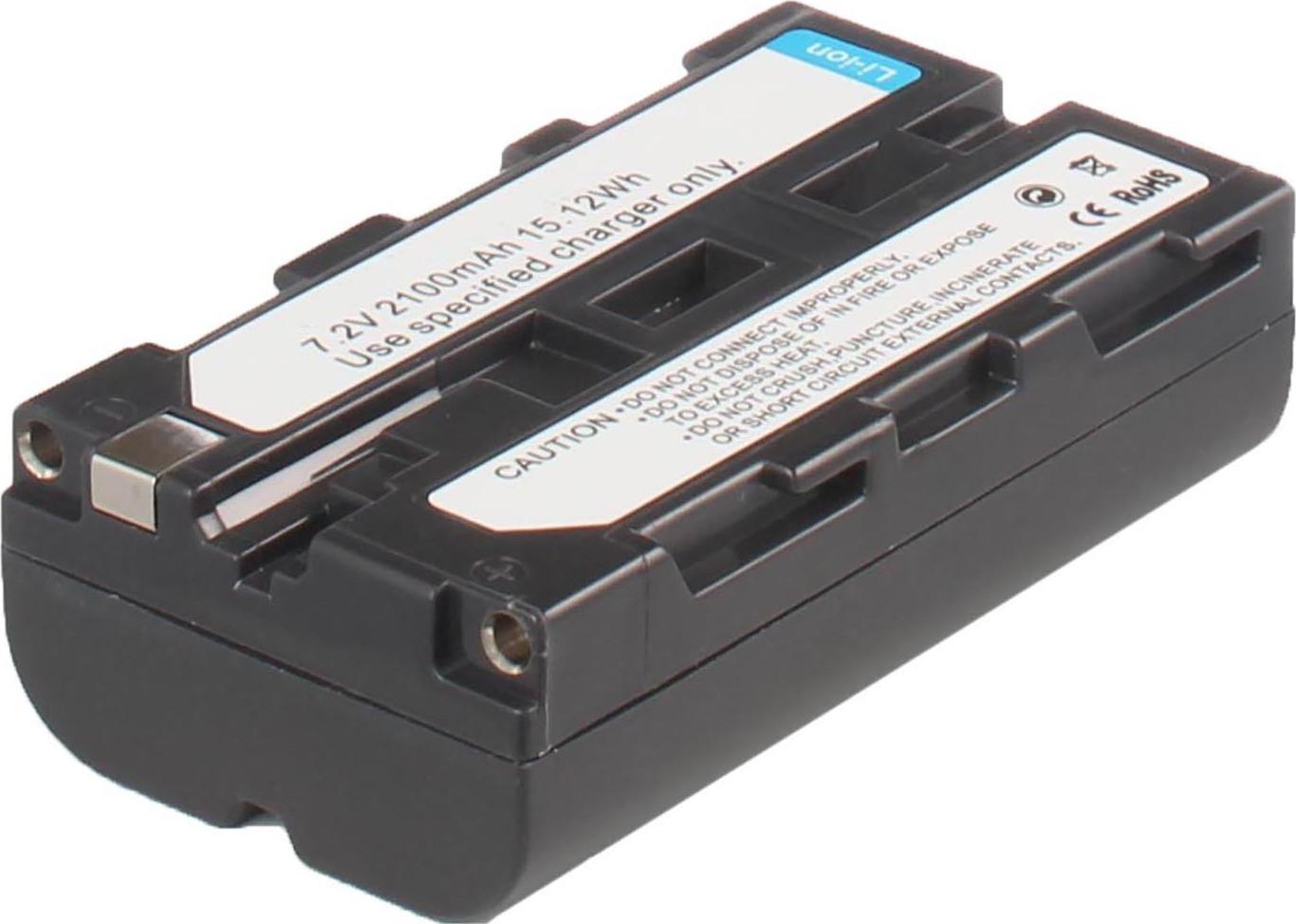 Аккумуляторная батарея iBatt iB-T2-F278 2000mAh для камер Sony CCD-TRV59E, CCD-TR411E, CCD-TR617E, DCR-TRV320E, DCR-VX2000E, DCR-VX2100, HVL-20DW2, DCR-VX2000, CCD-TR412E, CCD-TR427E, CCD-TRV87E, DCR-TRV120E, CCD-TR511E, CCD-TR730E, CCD-TRV78E,