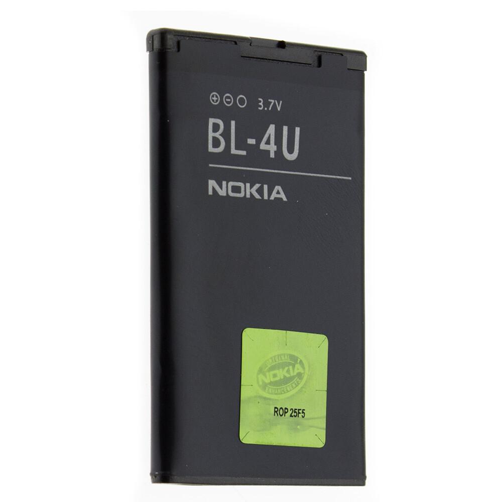 Аккумулятор Nokia BL-4U (8800 Arte/206/206 Dual/3120/5250/5330/5530/C5-03/E66/E75)