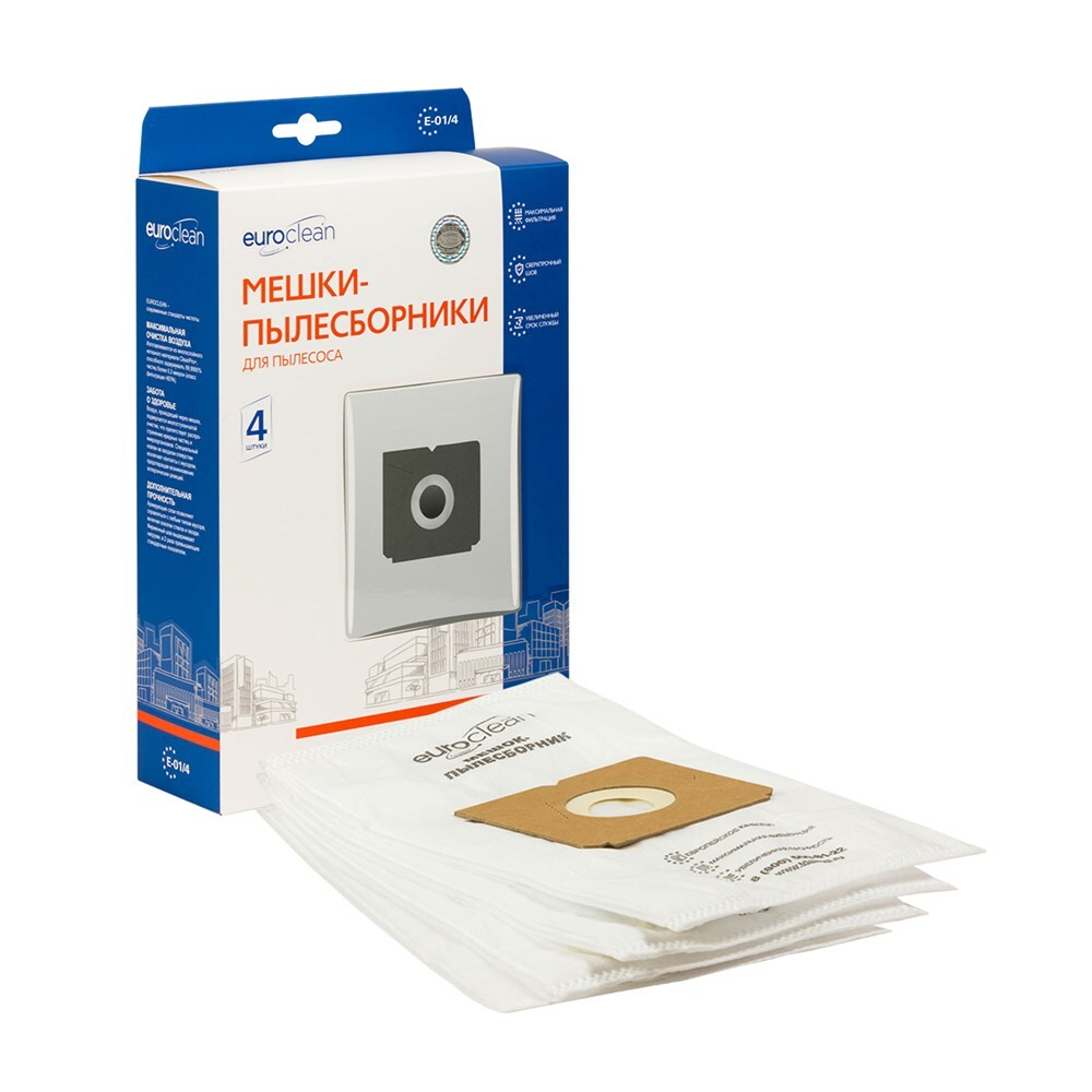 Мешки-пылесборники Euroclean синтетические 4 шт для пылесоса AEG VAMPYRINO S