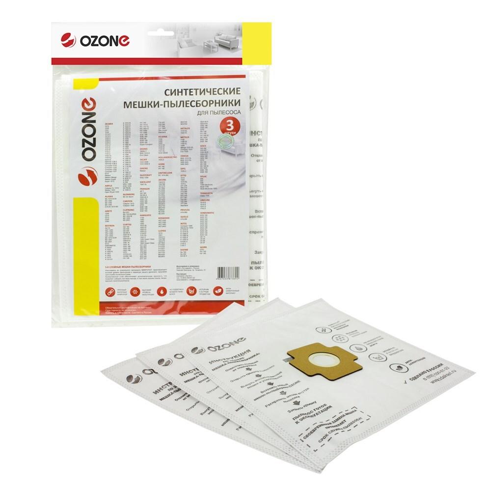 Мешки-пылесборники Ozone синтетические 3 шт для пылесоса HANSEATIC 1130
