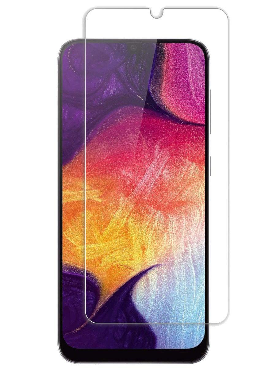 Защитное стекло для Samsung Galaxy A30. Противоударная сверх защита 9H для Самсунг Галакси А30, DIMD