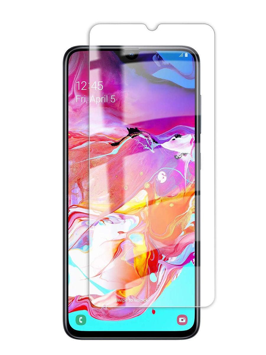 Защитное стекло для Samsung Galaxy A70s. Противоударная сверх защита 9H для Самсунг Галакси А70с, DIMD