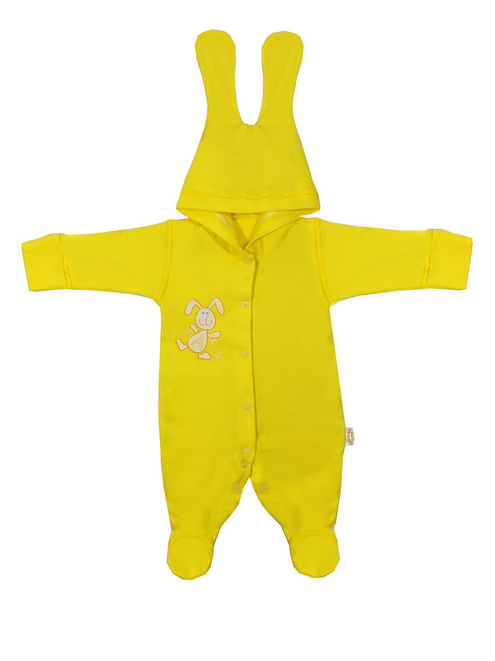 Желтый Кот Детская Одежда Интернет Магазин