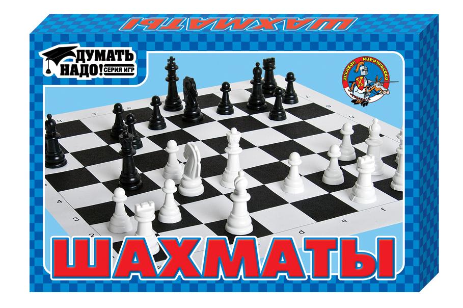 Десятое королевство Шахматы