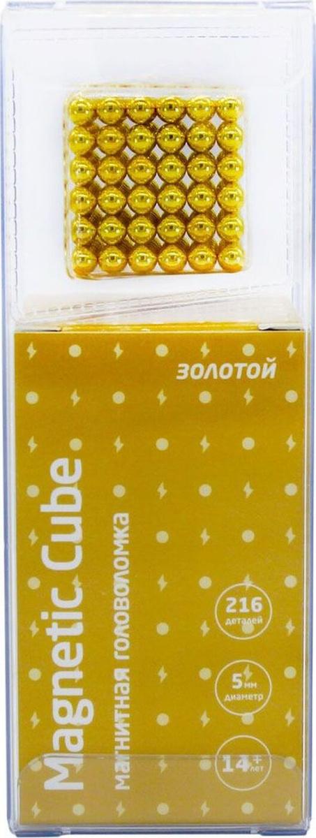 Головоломка Magnetic Cube Магнитные Головоломки Куб, 207-101-2, золотистый, 216 шариков, 5 мм  #1