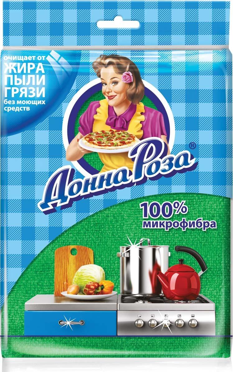 Салфетки для уборки Донна Роза Универсальная #1