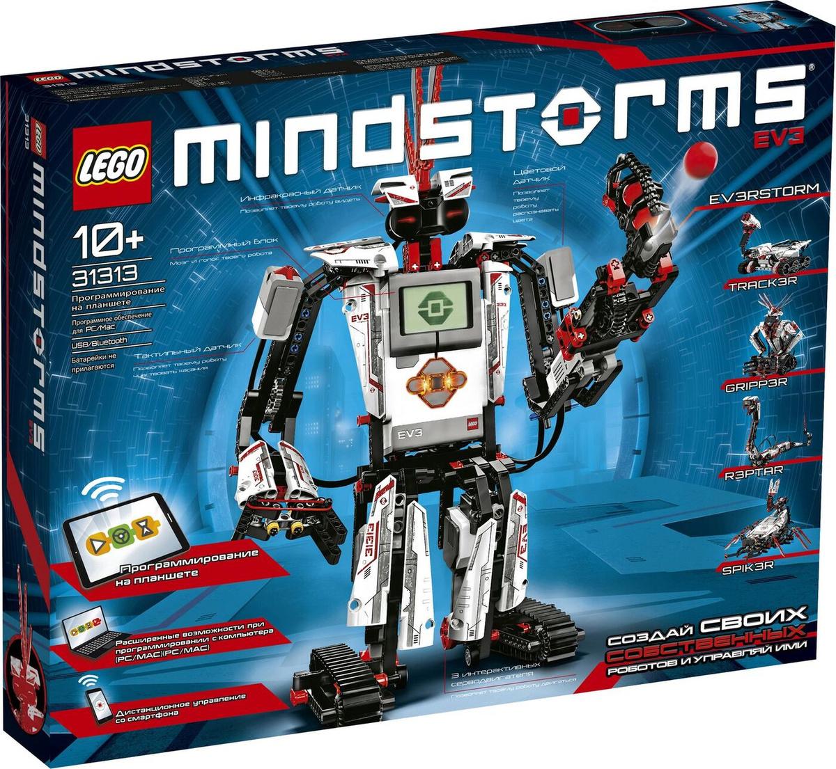 Конструктор LEGO MINDSTORMS 31313 EV3 #1