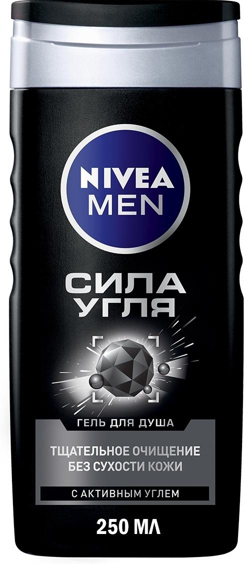 Nivea Men Сила угля очищение Гель для душа, без сухости кожи, 250 мл  #1