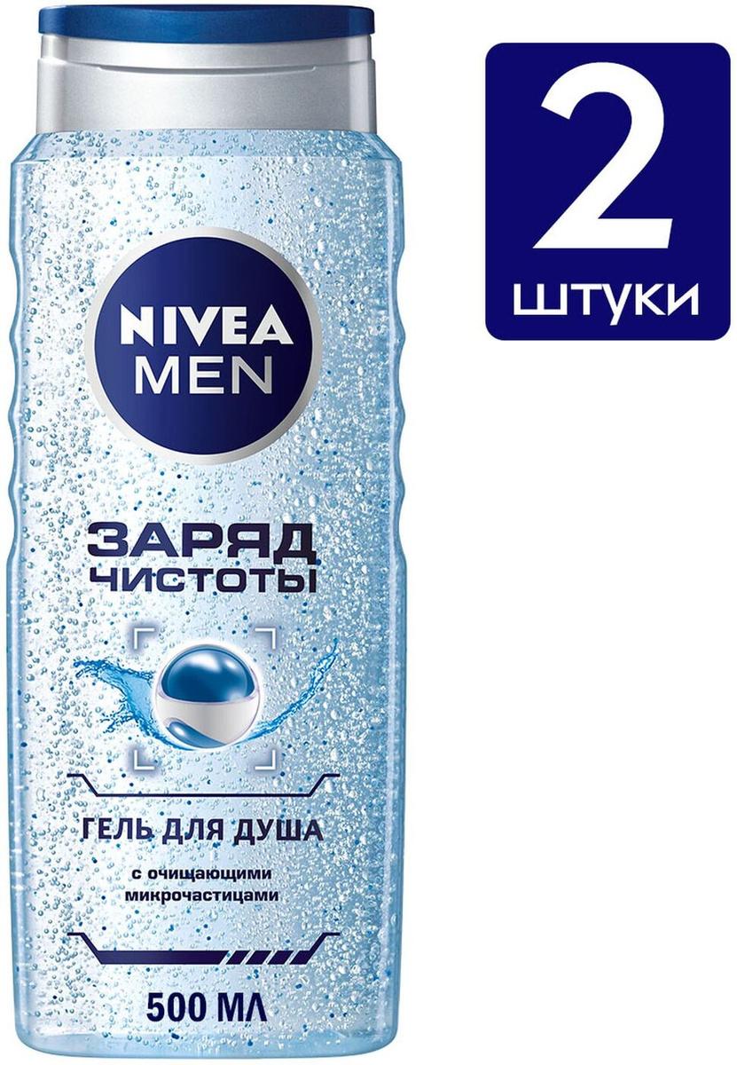 Nivea Гель для душа Men Глубокое очищение Заряд чистоты, с очищающими микрочастицами, 500 мл х 2 шт  #1