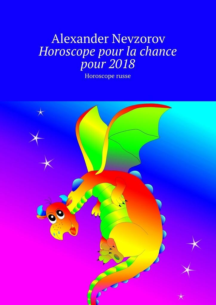 Horoscope pour la chance pour 2018 #1
