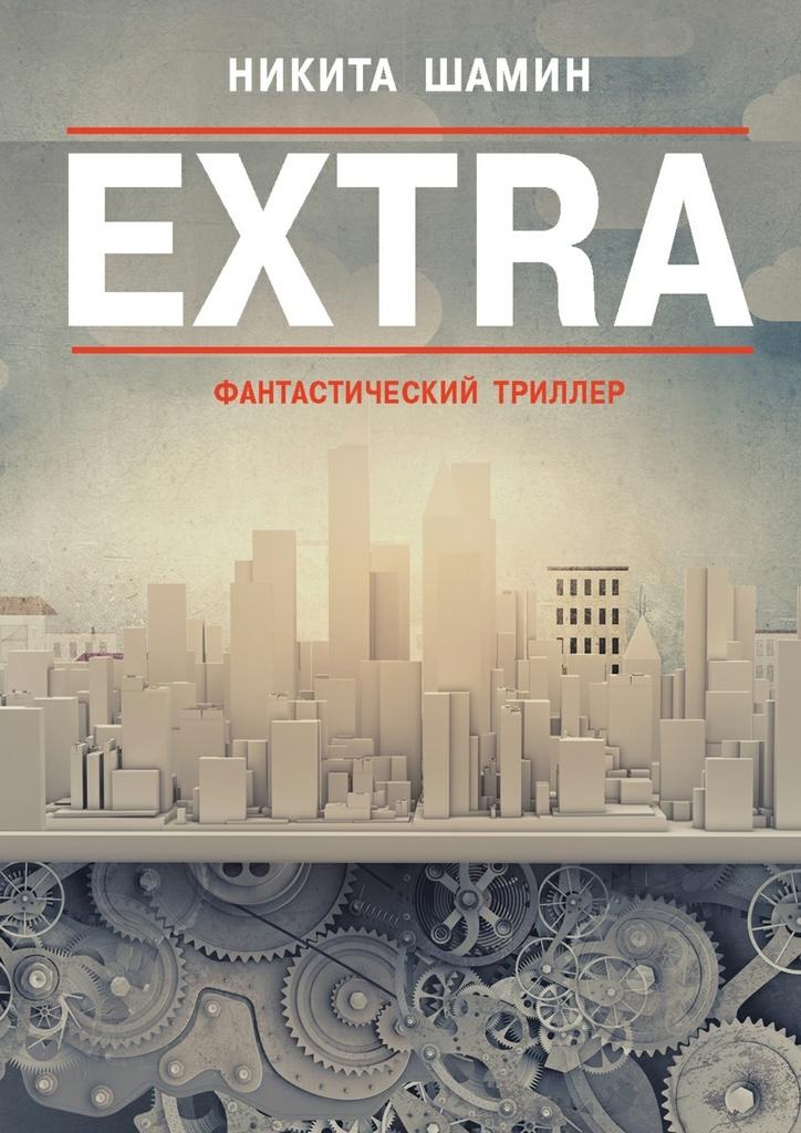 EXTRA #1