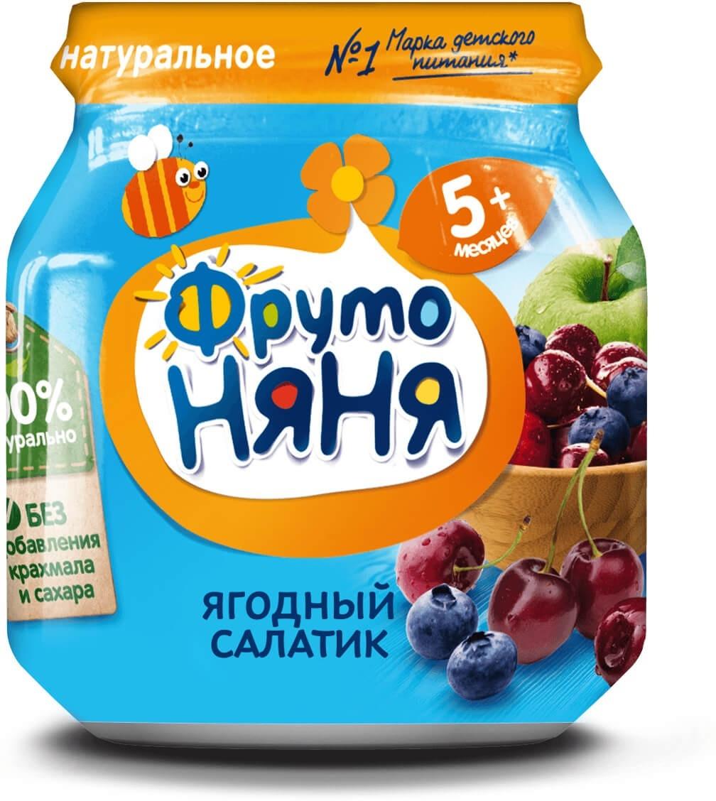 ФрутоНяня пюре ягодный салатик с черникой с 5 месяцев, 100 г  #1