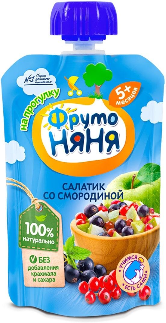 ФрутоНяня пюре фруктовый салатик со смородиной с 5 месяцев, 90 г  #1