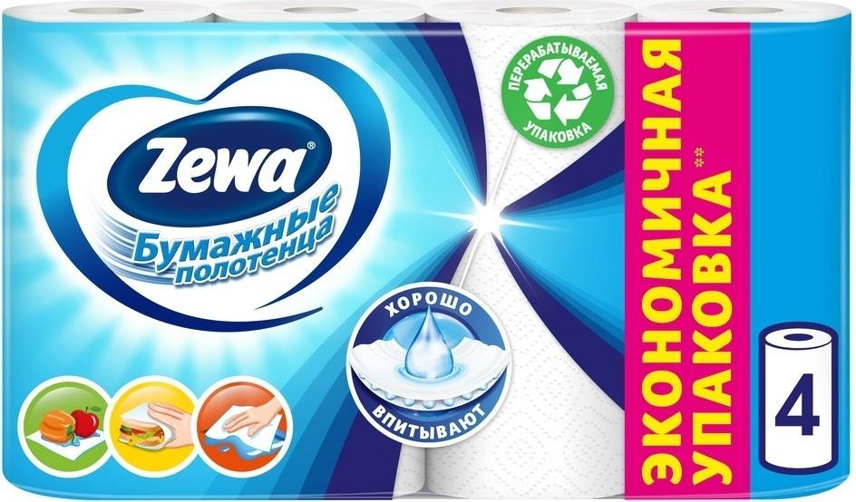 Бумажные полотенца Zewa, 4 рулона #1