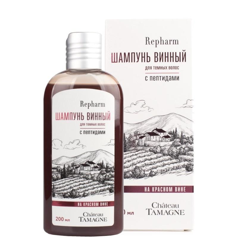 Repharm Шампунь винный Chateau Tamagne с пептидами для темных волос 200 млмл  #1