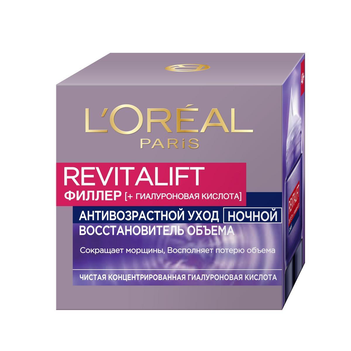 """L'Oreal Paris """"Revitalift Филлер [ha]"""" Ночной антивозрастной крем против морщин для лица, 50мл  #1"""