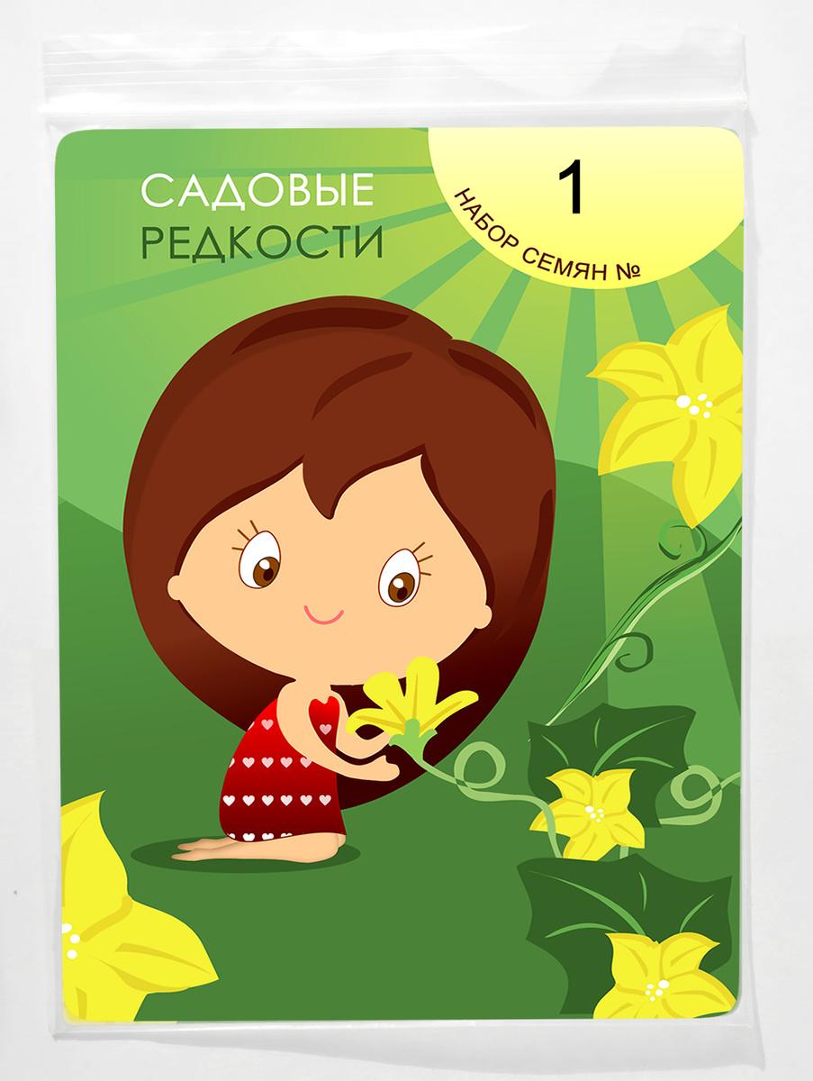 Редкие семена (5 упак) набор 1 (цветы и травы) #1