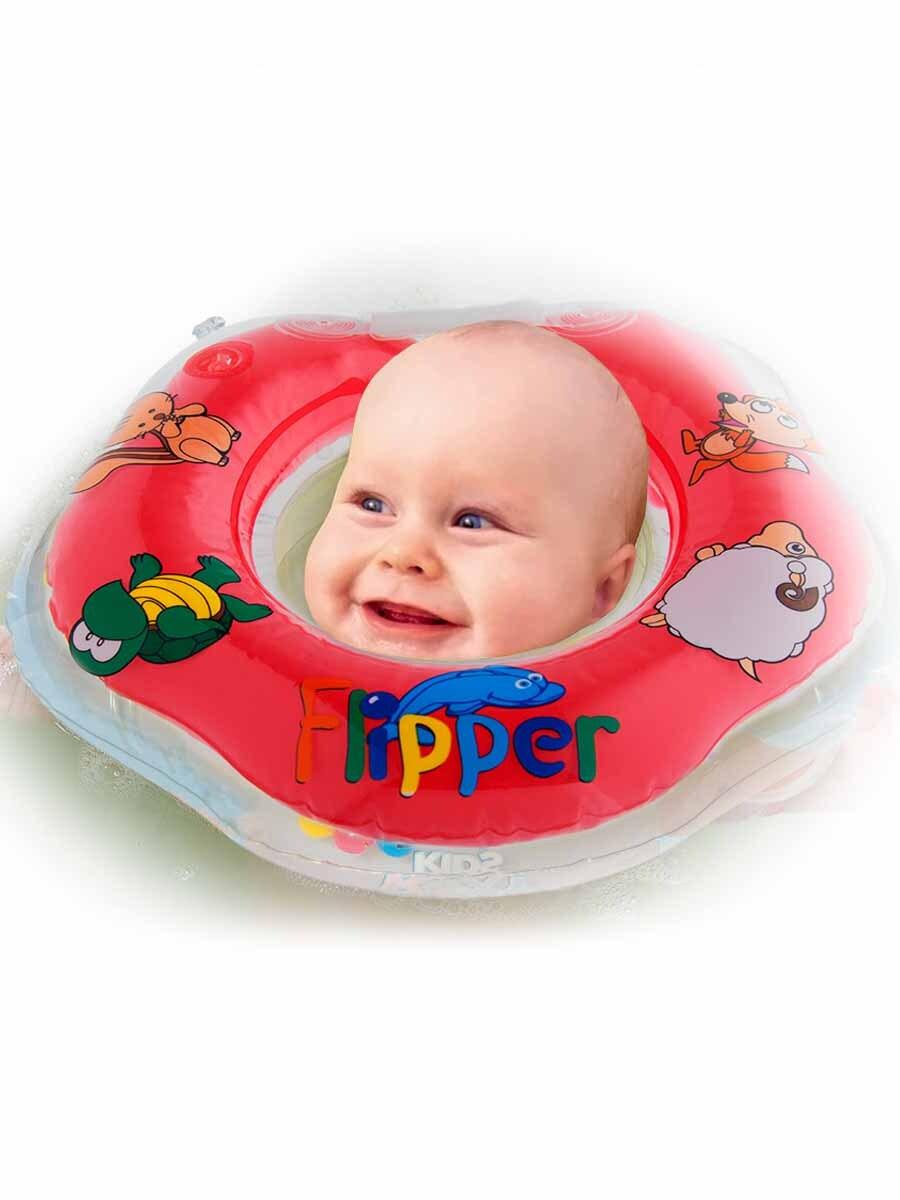 Круг надувной на шею для купания новорожденных и малышей Flipper от ROXY-KIDS, цвет красный  #1