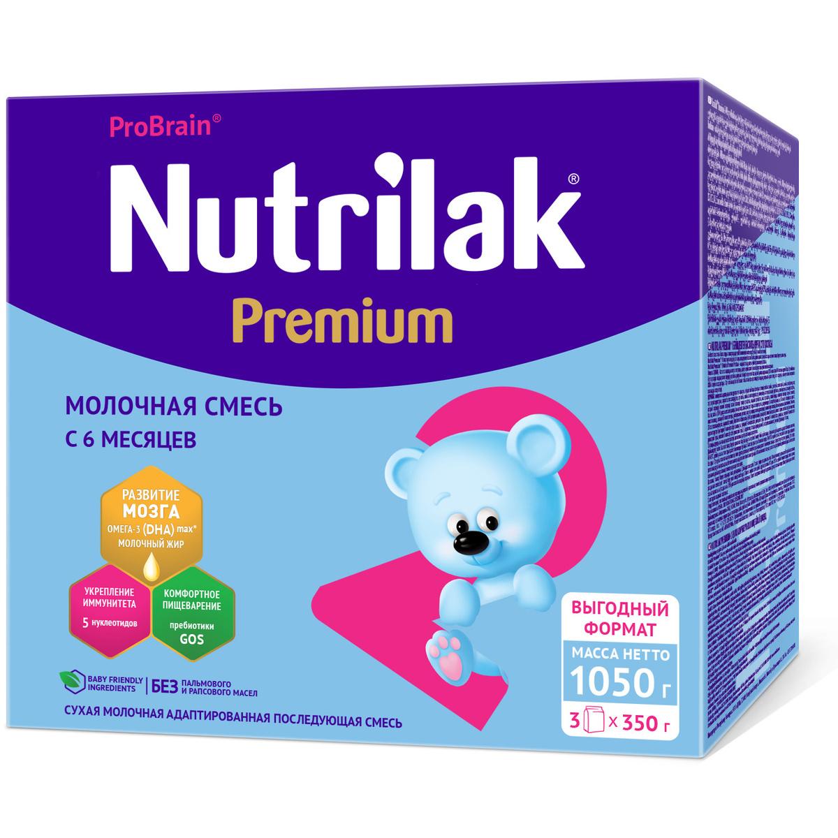 Молочная смесь Nutrilak Premium 2, сухая, адаптированная, с 6 месяцев, 1050 г  #1