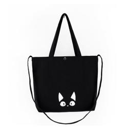 Сумка-шоппер Bag&You . Шоперы