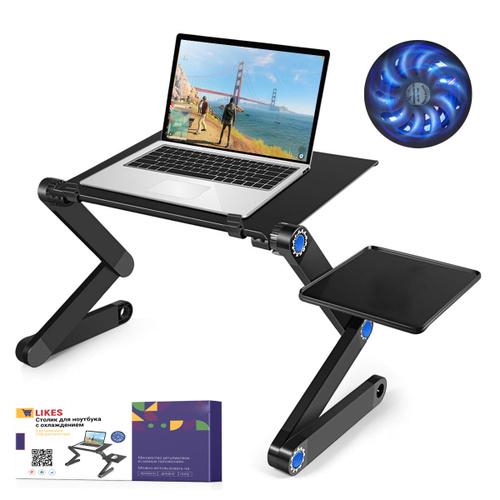 купить складной столик для ноутбука в кровать