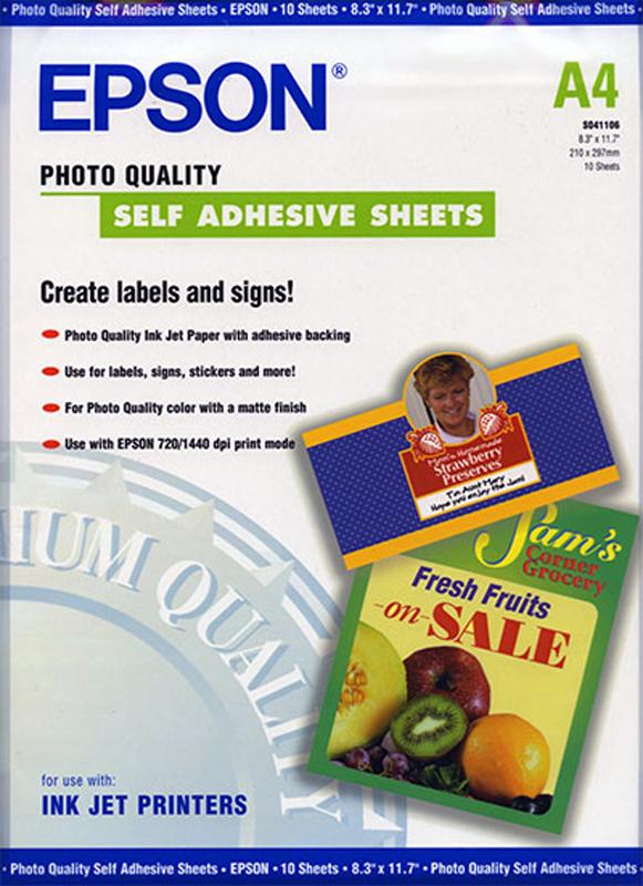 Фото - Фотобумага Epson, C13S041106, 10 листов формата А4 фотобумага