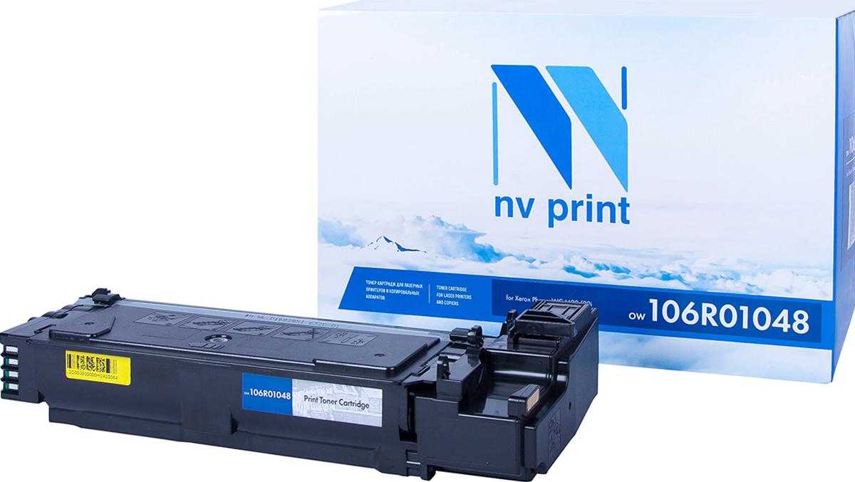 цена на Картридж NV Print для WorkCentre M20/M20i, NV-106R01048