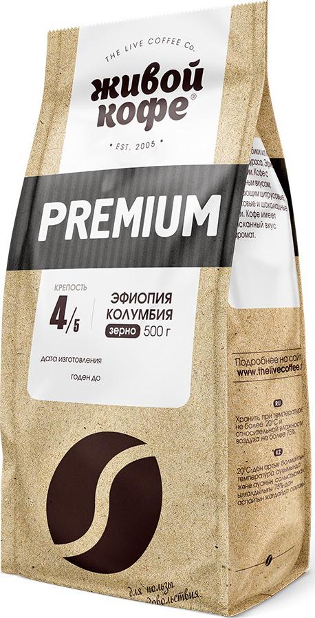 лучшая цена Живой Кофе Premium кофе в зернах, 500 г