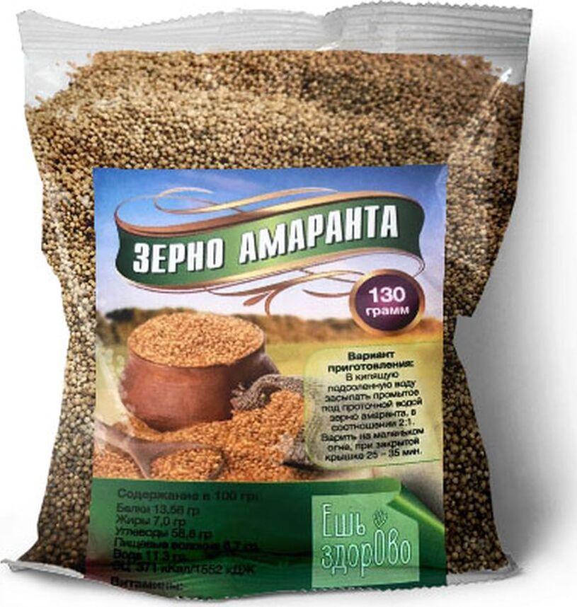 Зерно амаранта Ешь Здорово, 130 г