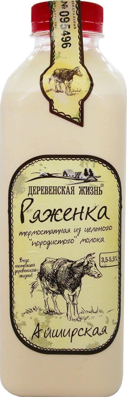 Ряженка Деревенская Жизнь, из цельного молока, 3,5-5,5%, 750 мл