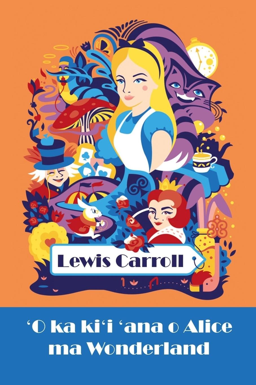 Lewis Carroll .O ka  .ana o Alice ma Wonderland. Alices Adventures in Wonderland, Hawaiian edition